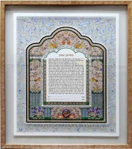 Westwood Art Gallery_Ketubah_papercut Ketubot_float in glass_float frame_float between glass_Judaica_wedding certificate_Englewood